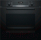 Электрический духовой шкаф Bosch HBG557SB0R -