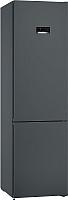 Холодильник с морозильником Bosch KGN39VC2AR -