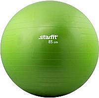 Фитбол гладкий Starfit GB-101 (85см, зеленый) -