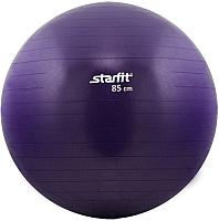 Фитбол гладкий Starfit GB-101 (85см, фиолетовый) -