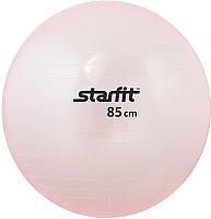 Фитбол гладкий Starfit GB-105 (85см, розовый) -