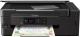 МФУ Epson L3070 / C11CF47405 -
