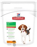 Корм для собак Hill's Science Plan Puppy Healthy Development Medium Chicken (1кг) -