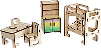 Сборная игрушка Woody Набор мебели. Детская / 02154 -