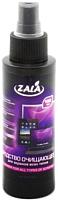 Средство для чистки электроники ZALA ZL91100 -