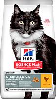 Корм для кошек Hill's Science Plan Mature Adult 7+ Senior Sterilised Cat Chicken (1.5кг) -