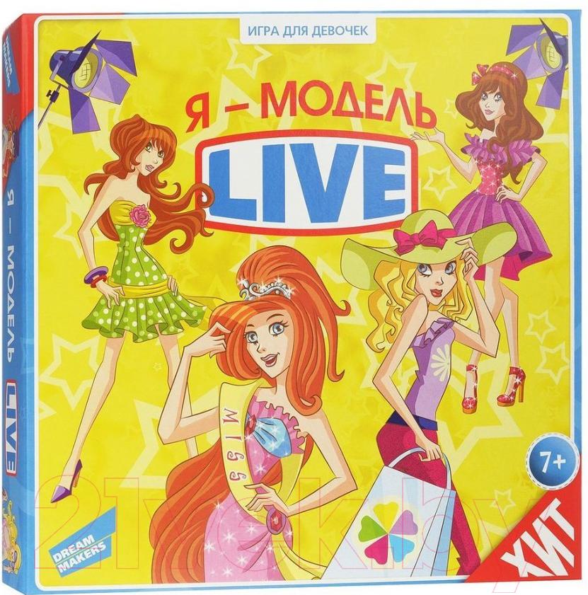 Купить Настольная игра Dream Makers, Я - модель. Live New / 1514H, Китай