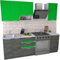 Готовая кухня Иволанд Трейд Лайм 150-220-60 (зеленая мамба/темное дерево) -