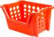 Корзина Berossi Proxi ИК 2394000 (оранжевый) -