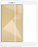 Защитное стекло для телефона Case Full Screen для Redmi 5A (белый) -