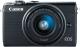 Беззеркальный фотоаппарат Canon M100 Kit 15-45mm / 2209C048 (черный) -