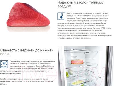 Холодильник с морозильником Bosch KGN39HI3AR