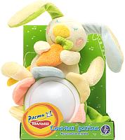 Развивающая игрушка Mommy Love Сонный зайчик ZNC0M -