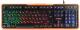 Клавиатура Гарнизон GK-320G -