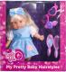 Кукла с аксессуарами Little You 12521 -