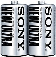 Комплект батареек Sony SUM1NUP2A-EE -