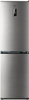 Холодильник с морозильником ATLANT ХМ 4425-049 ND -