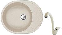 Мойка кухонная Granula GR-6301 + смеситель GR-4003 (пирит) -
