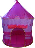 Детская игровая палатка Haiyuanquan Купол / LY-023 (розовый) -