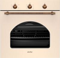 Газовый духовой шкаф Simfer B6GO12017 -