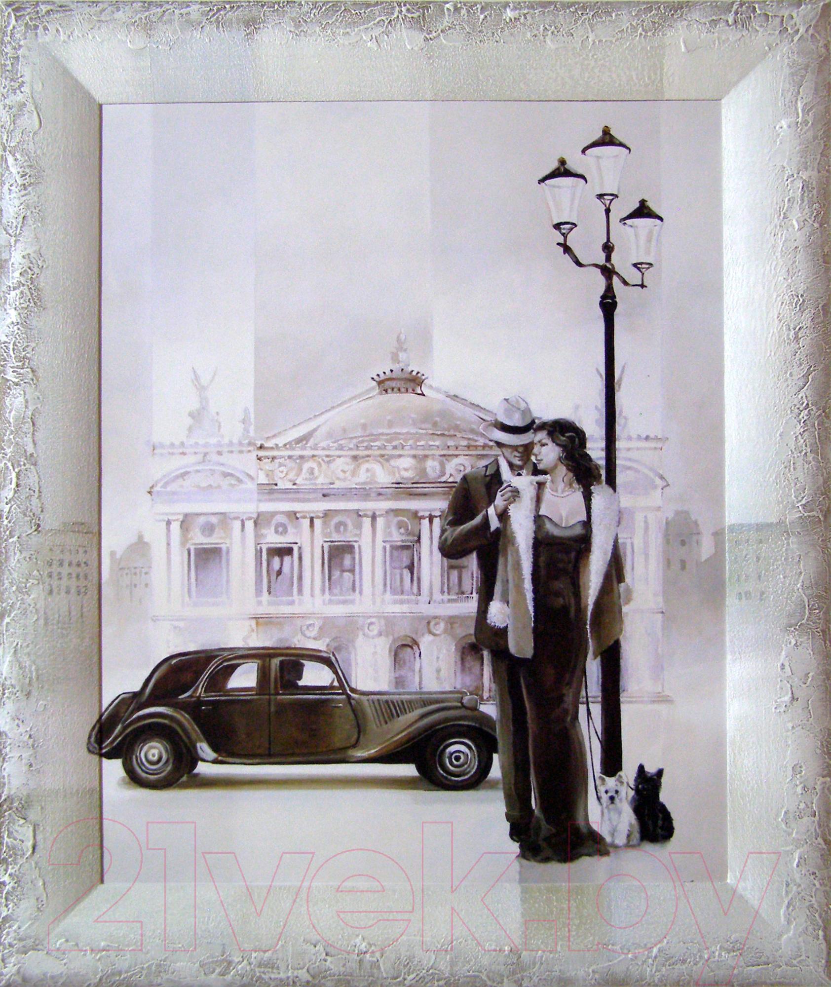 Купить Картина Декарт, 8Л0484, Беларусь