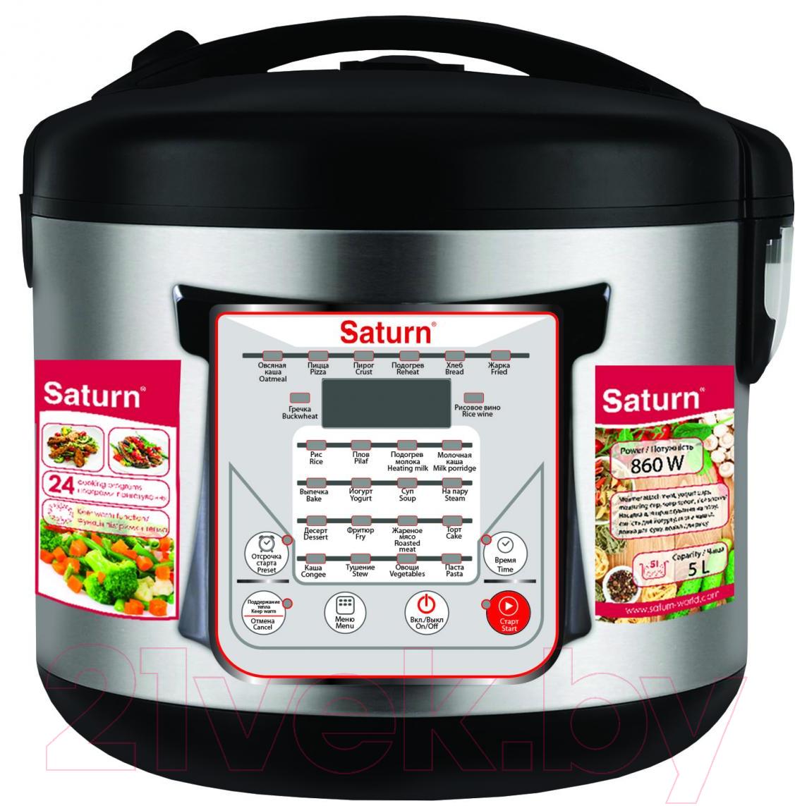 Купить Мультиварка Saturn, ST-MC9208 (черный/сталь), Китай