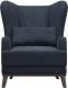 Кресло мягкое Woodcraft Оскар (темно-синий велюр) -
