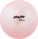 Фитбол гладкий Starfit GB-105 (65см, розовый) -