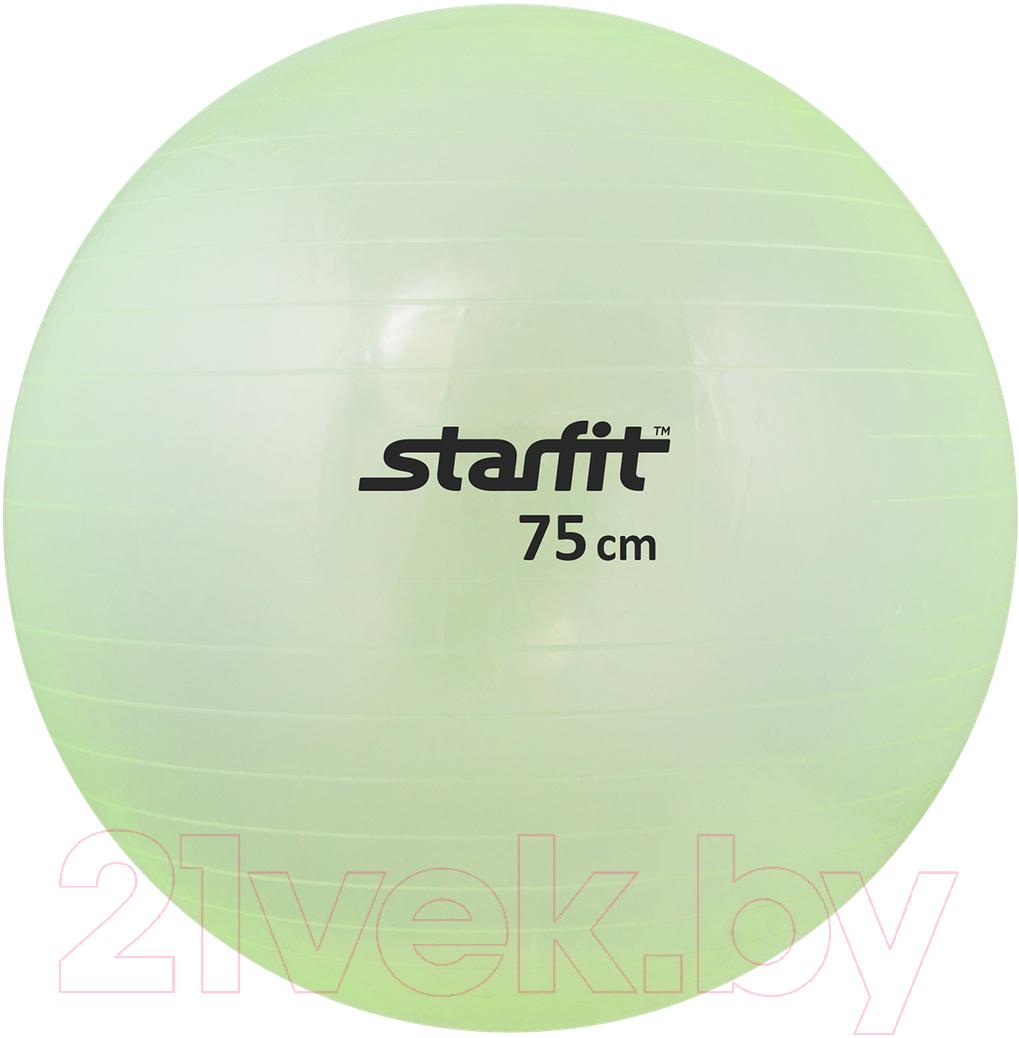 Купить Фитбол гладкий Starfit, GB-105 (75см, зеленый), Китай, ПВХ