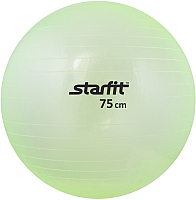 Фитбол гладкий Starfit GB-105 (75см, зеленый) -