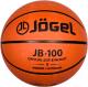 Баскетбольный мяч Jogel JB-100 (размер 5) -