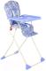 Стульчик для кормления GLOBEX Компакт New 140107 (фиолетовый) -