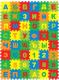 Коврик-пазл Sunta С русскими буквами и цифрами / 1101АT/48 (48эл) -