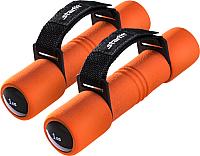 Набор гантелей Starfit DB-203 (1кг, оранжевый) -
