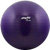 Фитбол гладкий Starfit GB-101 (75см, фиолетовый) -