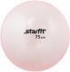 Фитбол гладкий Starfit GB-105 (75см, розовый) -