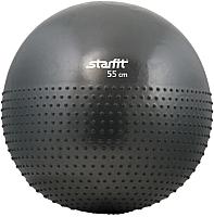 Фитбол массажный Starfit GB-201 (55см, серый) -