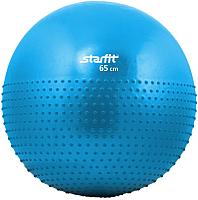 Фитбол массажный Starfit GB-201 (65см, синий) -