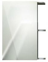 Шкаф с зеркалом для ванной Кветка София 50 -