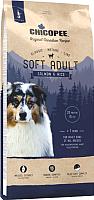 Корм для собак Chicopee CNL Soft Adult Salmon&Rice (2кг) -