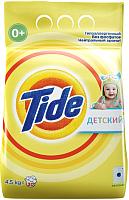 Стиральный порошок Tide Детский (Автомат, 4.5кг) -