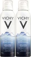 Термальная вода для лица Vichy Дуопак ЕТ 2018 -