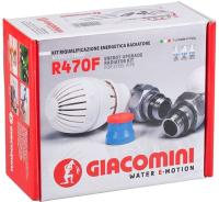 Комплект кранов для инженерного подключения Giacomini Dn 15 / R470FX023 -