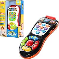 Развивающая игрушка Play Smart Музыкальный пульт 7390 -