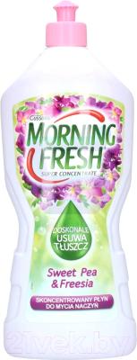 Средство для мытья посуды Morning Fresh Душистый горошек и Фрезия (900мл)