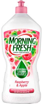 Средство для мытья посуды Morning Fresh Малина и яблоко (900мл)