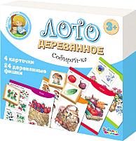 Развивающая игра Десятое королевство Лото Собирай-ка / 01951 -