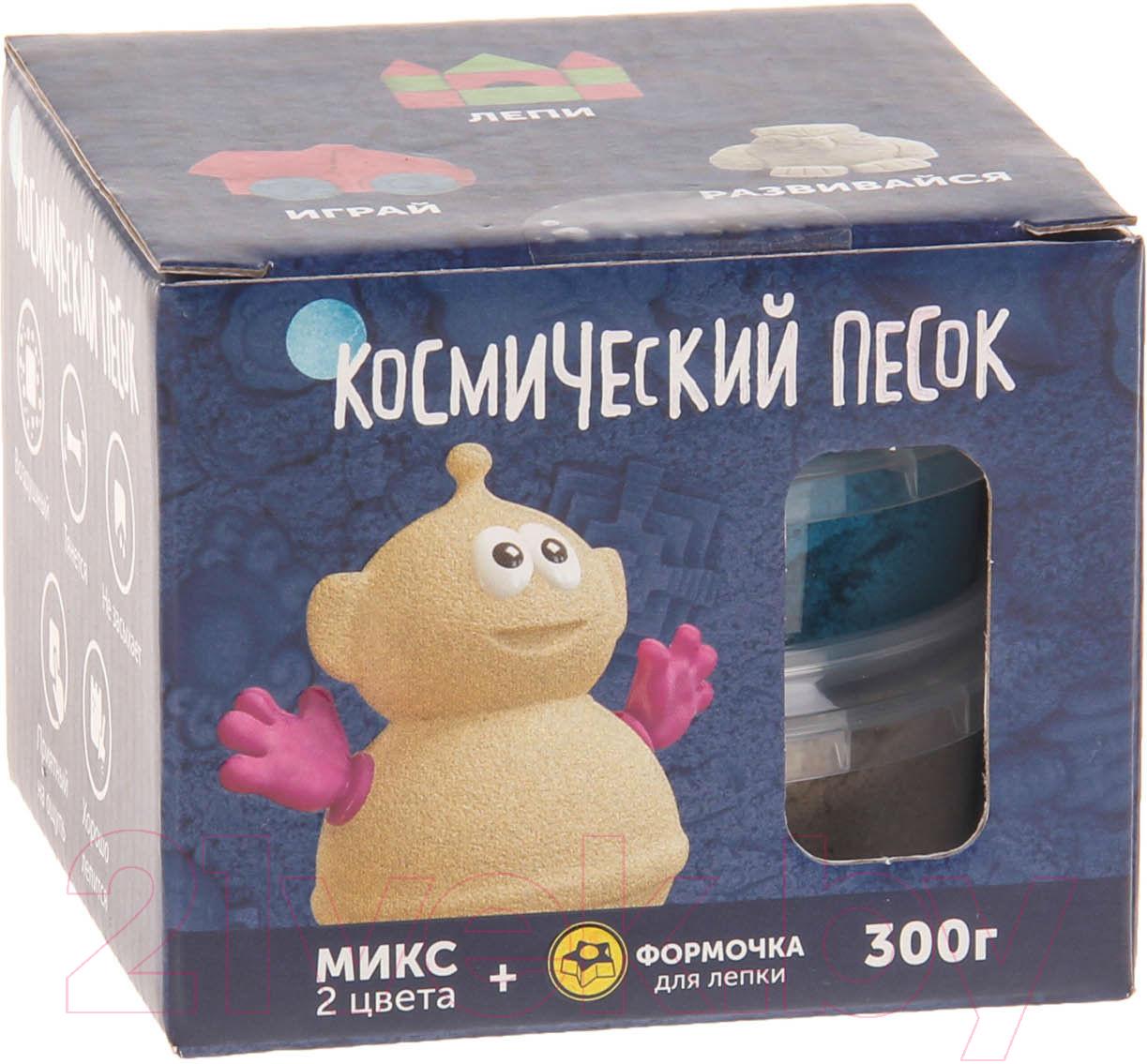 Купить Набор для лепки Космический песок, Микс голубой KP015SB (0.3кг), Россия, пластик