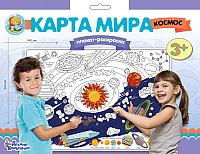 Плакат-раскраска Десятое королевство Карта мира. Космос / 02740 -