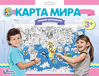Плакат-раскраска Десятое королевство Карта мира / 02731 -